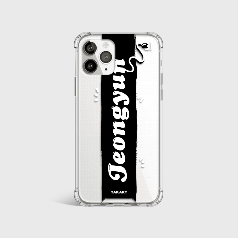 Custom Text : Happy Energy Black Clear Case